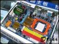 [大图2]技嘉GA-MA770-DS3主板