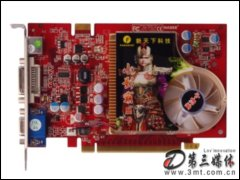 小影霸GT6V(256M)显卡