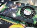 [大图5]小影霸GX5(512M)显卡