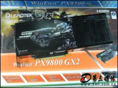 ���_WinFast PX9800 GX2(1G)�@卡