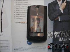 摩托罗拉Razr V8手机
