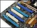 [大图4]微星K9A2 Platinum主板