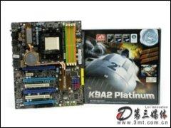 微星K9A2 Platinum主板