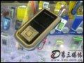 纽曼 M380(1G) MP3