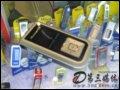 纽曼 M380(256M) MP3