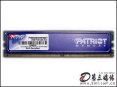 博帝2GB DDR2 800(PSD22G8002H)/�_式�C�却�