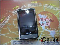 三星SCH-W629手�C