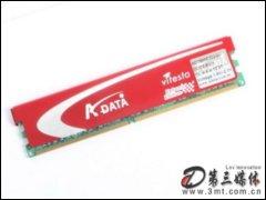 威刚2GB DDR2 800+(红色威龙极速版)/台式机内存