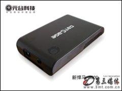 元谷新悍�R3500硬�P盒