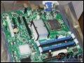 英特尔 BOXDG35EC 主板