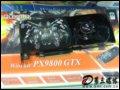 [大图3]丽台WinFast PX9800 GTX(512M)显卡