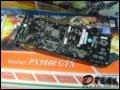 [大图7]丽台WinFast PX9800 GTX(512M)显卡