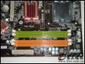 [大图6]微星P31 NEO2-FP主板