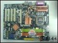 [大�D3]微星P35 EFINITY主板