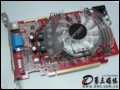 昂达 2600Pro 256M DDR3(A版本) 显卡
