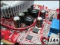 [大图7]昂达2600Pro 256M DDR3(A版本)显卡