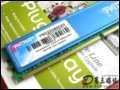 [大图3]博帝2GB DDR2 800(PSD22G8002H)/台式机内存