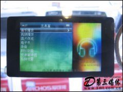�{魔RM970(4GB) MP4