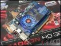 [大图6]蓝宝石HD3650白金版显卡