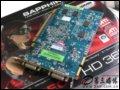 [大图5]蓝宝石HD3650 512M GDDR4至尊版显卡