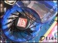 [大图6]蓝宝石HD3870蓝曜天刃(512M)显卡