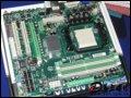 [大图2]映泰GF8200 M2+主板