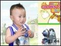 [大图8]蓝色妖姬T968PRO水晶狮王摄像头