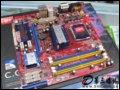 [大图4]七彩虹C.G35MK Ver2.0主板