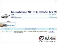 三星500G/5400�D/8M/SATA/�P�本硬�P