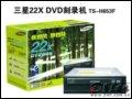 三星 光影TS-H653F 刻录机