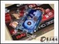 [大图6]蓝宝石HD3650 256M 白金版2代显卡