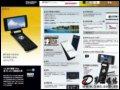 [大图2]夏普SH9010c手机