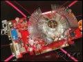斯巴达克 HD3650高频版(256M) 显卡