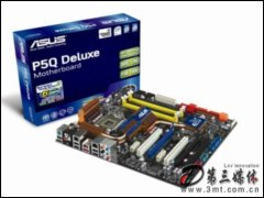 �A�TP5Q DELUXE主板