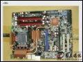 [大图3]七彩虹战旗C.P45 X7主板