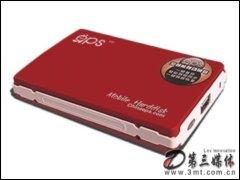 智囊168硬�P盒