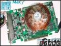 [大图6]铭鑫视界风8600GTU-512D2TC天下版显卡