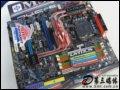 [大图7]微星P45 Platinum主板