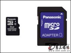 松下RP-SM08GBJ1K(8G)�W存卡
