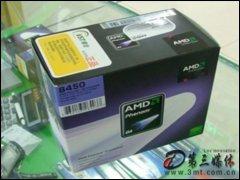 AMD羿��三核 8450(盒) CPU