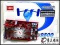 七彩虹 逸彩9500GT-GD3 UP烈焰战神 256M 显卡