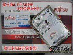 富士通MHW2160BJ(160G)硬�P