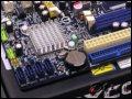 [大�D5]富士康A7VMX-S主板