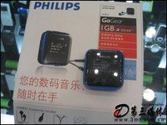 飞利浦SA028 MP3