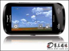 �w利浦X800手�C