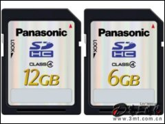 松下SDHC存��卡(12GB)�W存卡