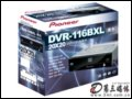 先锋 DVR-116BXL 刻录机