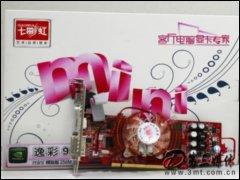 七彩虹逸彩9500GT mini 精致版 256M�@卡