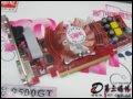 七彩虹(Colorful)逸彩9500GT mini 精致版 256M�@卡 上一��