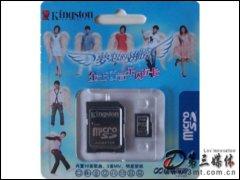 金士�DmicroSD卡(2G)�W存卡